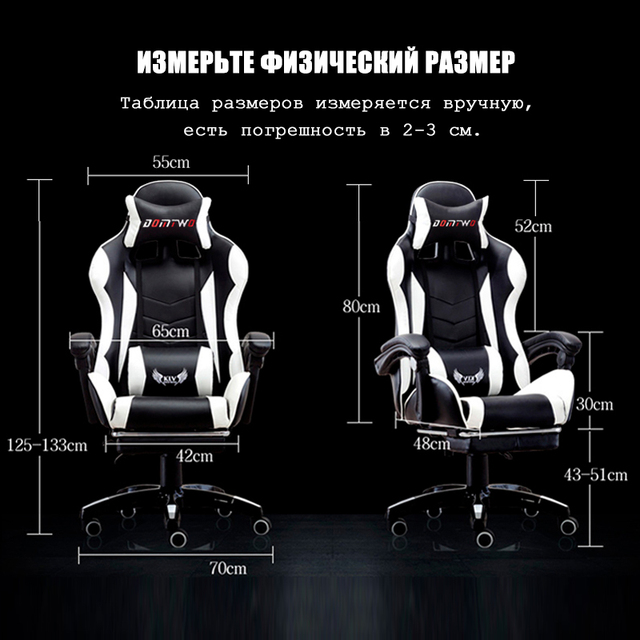 Free Shipping Professional Computer Chair LOL Internet Cafe Racing Chair WCG Gaming Chair Office Chair 6