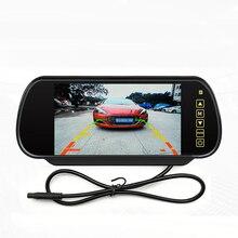 """"""" ЖК-зеркало монитор Bluetooth Автомобильная камера заднего вида ночного видения USB/TF Комплект"""