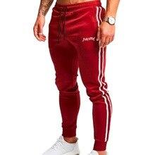 цена на WENYUJH 2019 Autumn New Fashion Striped Drawstring Sports Mens Casual Thin Section Pants Jogger Bodybuilding Fitness Sweatpants