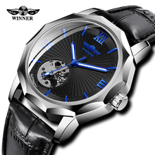 WINNER Men Automatic Mechanical Watches Blue Ocean Geometry