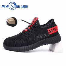 2019 New song card Safety Shoes Men's Steel Toe Anti-smashing Construction Work Sneaker Outdoor breathable fashion Safety Boots 2019 fashion breathable lace up anti smashing construction sneaker boots exhibition men outdoor steel toe work safety shoes