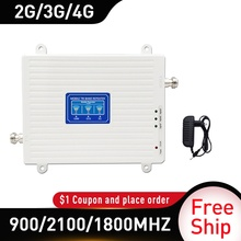 900 1800 2100mhz เครื่องขยายเสียง tri band repeater GSM 4G repeater DCS WCDMA 2G 3G 4G LTE สัญญาณ Booster