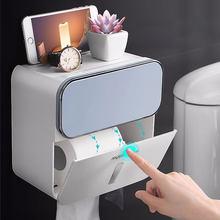 JOYBOS chusteczka toaletowa pudełko wodoodporne nieperforowane pudełko papierowe łazienka pompowanie Box kreatywny papier uchwyt wielofunkcyjna półka JBS5