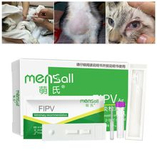 Cat Virus Detection Paper FIPV Infectious Peritonitis Test Card C63B