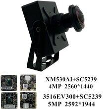 5MP 4MP IP صندوق معدني صغير كاميرا H.265 2592*1944 2560*1440 3516EV300 + SC5239 كل لون Onvif CMS XMEYE P2P كشف الحركة RTSP