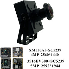 5MP 4MP IP Mini Metal Box Camera H.265 2592*1944 2560*1440 3516EV300+SC5239 All Color Onvif CMS XMEYE P2P Motion Detection RTSP
