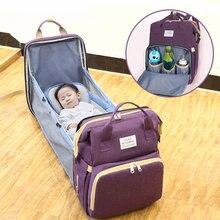 Рюкзак для мам и пап легкий трансформируемый детских подгузников