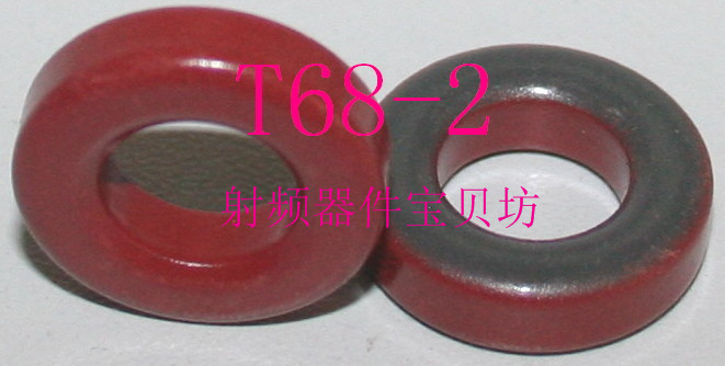 American RF Iron Powder Core: T68-2