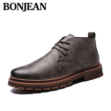 Autumn And Winter New Fashion Mens Shoes High-end Custom Tide Men Must-have Wild Casual Simple Classic