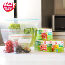 35pcs/set Plastic Food Grade Fresh Zipper Bag Reusable Transparent Storage Packaging Ziplock