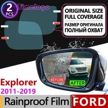 цена на For Ford Explorer 2011~2019 U502 MK5 Full Cover Anti Fog Film Rearview Mirror Rainproof Anti-fog Films Car Accessories 2014 2016