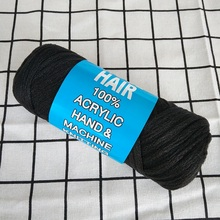 Mylb 5 шт./лот бразильские шерстяные волосы, низкая температура, огнестойкое синтетическое волокно для плетения, 70 г/шт.