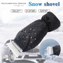 Aozbz 겨울 자동차 얼음 긁는 도구 앞 유리 자동차 제설 장갑 긁는 도구 얼음 긁는 도구 도구 겨울 장갑 따뜻한 깨끗한 얼음 청소기