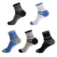 5 pairs erkekler çorap pamuk spor çoraplar marka erkek çorap adam yüksek kalite eğlence nefes rahat ve dayanıklı çorap adam