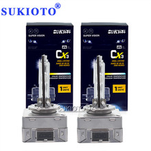 Sukioto 2 pçs premium metal 55 w d3s 6000 k hid xenon lâmpada lâmpadas 35 w d1s 4300 k 5000 k 8000 k lâmpada do carro para kit de farol automático