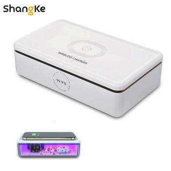 Wireless Charging 15W UV Ozone Sterilization box for Mask Sanitizer Box Disinfection Sterilizing Phone Charging Wireless Charger