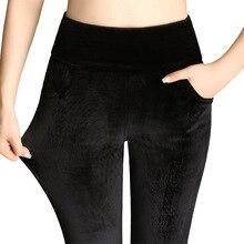 Inverno mais veludo leggings magros calças de veludo quente feminino plus size 4xl cintura alta elástico sólido calças casuais preto azul