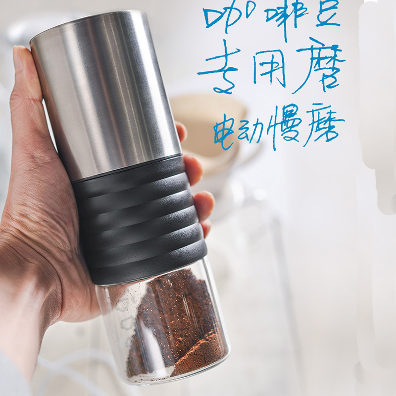 USB Rechargeable Coffee Mill Portable Coffee Grinder Ceramic Burr Washable Electric Bean Mill Car Grinder  Adjustable