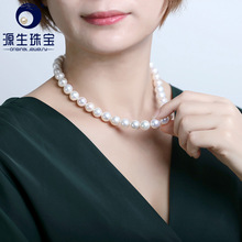 YS 10-12mm White Freshwater Edison Pearl Necklace Strand For Women Fine Pearl Jewelry