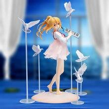 Miyazono Kaori Figure d'anime votre mensonge en avril Figurine jouets Figurine à collectionner mouette accordéon robe Ver. Statue de modèle