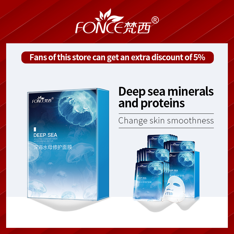 Korea Face Mask Shrink Pores Jellyfish Sheet Facial Mask Deep Sea Minerals Protein Whitening Skin Brighten Mascarilla 10 Piece