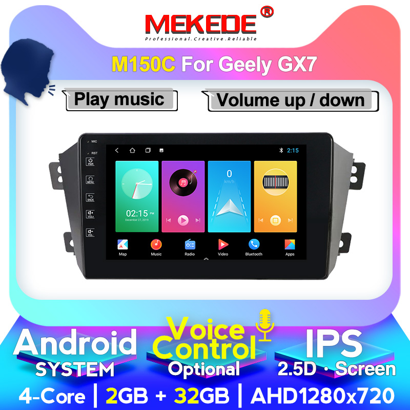 MEKEDE M400 Eight-core Android System 4G+64G Car Multimedia For Geely Emgrand GX7 EX7 X7 Car Gps With Dvd Plarer FM Navi WIFI