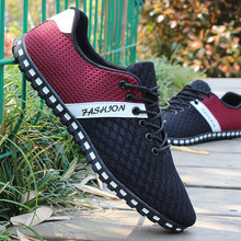 Mannen schoenen netto casual schoenen mannen netto schoenen zomer enkele schoenen zachte bodem rijden schoenen ademend sport schoenen 39 46