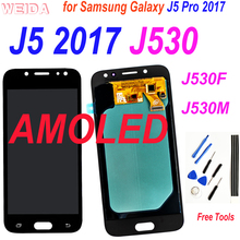 Super AMOLED LCD for Samsung Galaxy J5 2017 J530 J530F J530M LCD Display Touch Screen Digitizer Assembly for SAMSUNG J5 Pro 2017 100% tested lcd for samsung galaxy j530 lcd j5 2017 display touch screen lcd digitizer assembly for samsung j530f j5 pro 2017