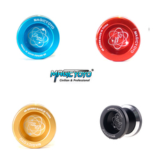 Mini Elf MAGICYOYO N8 polishing ring design Yo-Yo toy flexible speed fast can be customized metal children classic toys