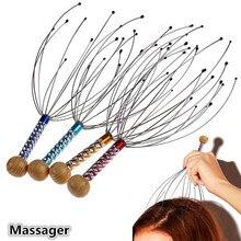 1 шт. Массажер для расслабления головы с 12 пальцами, массажер для волос, спа-салон, для кожи головы, шеи, снятия стресса, массажный релиз головы, массажер со стальным шариком