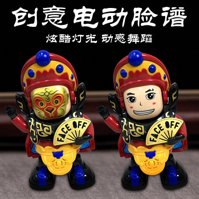 Douyin Celebrity Style Electric Dancing Face Sichuan Opera Automatic Face Doll Sound-And-Light Hot Selling Electric Toys