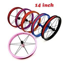 14 Cal dzieci rowery maluch rower dziecięcy koło rowerowe zestaw przesuwny krok zestaw kół rowerowych piasta łożyska 95mm 85mm