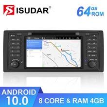 Isudar 1 Din Android 10 Auto Radio para BMW Serie 5 E39 Octa Core RAM 4GB ROM 64GB GPS coche Multimedia estéreo sistema DSP DVD USB