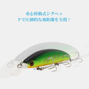 Image 3 - TSURINOYA 5pcs Fishing Lure DW48 110mm 20.5g Deep 1.5m Long Casting Floating Minnow Bass Lure Artificial Bait