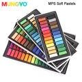 Принадлежности для рисования из мягкой пасты  24/32/48/64 цветов  MPS