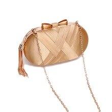 Elegant Tassels Hand-held Evening Bag Women Clutch Fashion Solid Color Imitation Silk Chain Shoulder Messenger Bags Casual Purse