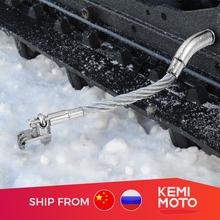Stalowy skuter śnieżny Ice Scratchers rewers non-reverse dla Polaris dla Yamaha dla Arctic Cat dla ski-doo akcesoria tanie tanio KEMiMOTO CN (pochodzenie) 1201-DF China Dla leworęcznych 230320 B1309-00101 Length 305mm 12inch 100 Brand New High Quality