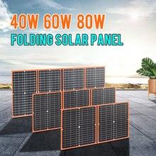 Painel solar dobrável flexível 40w 60 80w 100w alta eficiência viagem & telefone & barco portátil 12v 5v usb para o telefone de acampamento