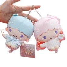 10CM Sanrio Little Twin Stars Kawaii Doll Cute Plush Toy Anime Cartoon Plush Keychain Pendant Ornament Kids Toy Birthday Gifts