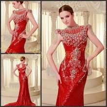 Роскошные вечерние платья знаменитостей с кристаллами и высоким
