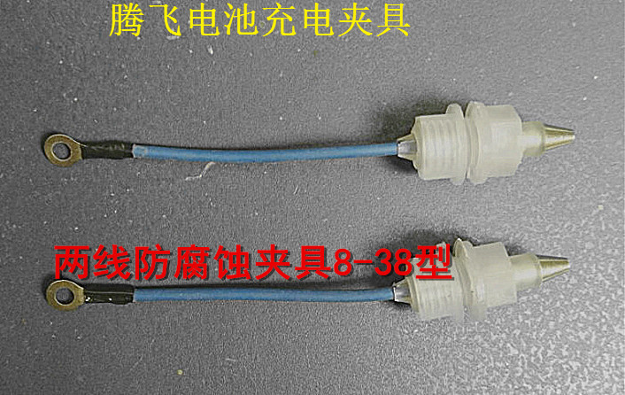 Dividing Cabinet Fixture Test Probe Contact Battery Charging Alkali Resistant Anti-corrosion Negative Strip Terminal