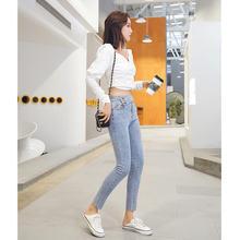 Женские узкие брюки jujuland повседневные обтягивающие джинсы