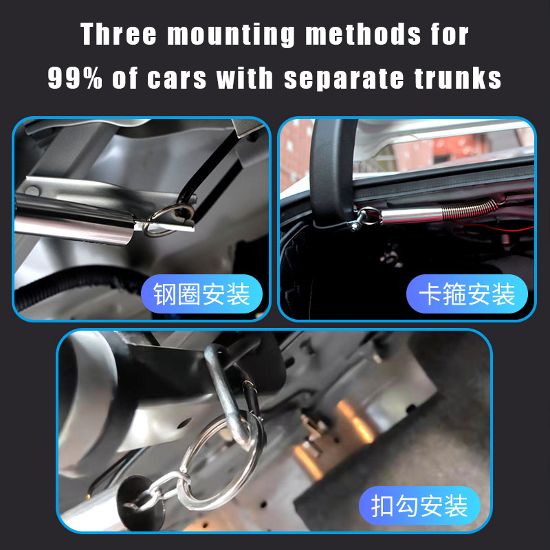 Car Lid Lifting Spring Device 1