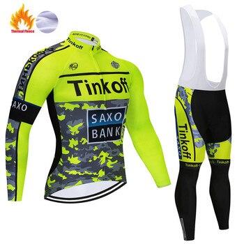 2019 Tinkoff saxo bank fluorescencia manga larga Maillot Ropa Ciclismo Jerseys/otoño montaña...