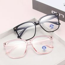 Transparent Glasses Eyewear Big-Frame Ultralight Vintage Brand Fashion Unisex WOENFEL
