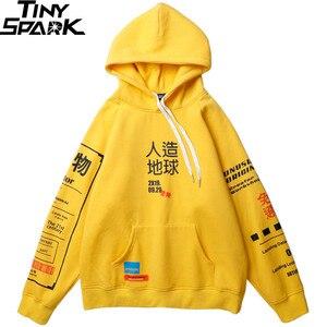 Image 1 - 2020 Harajuku Hoodie SweatshirtกราฟิกGraffiti Kanji Hip Hop Streetwear Hoodieฝ้ายฤดูใบไม้ร่วงฤดูหนาวเสื้อขนแกะHoodies