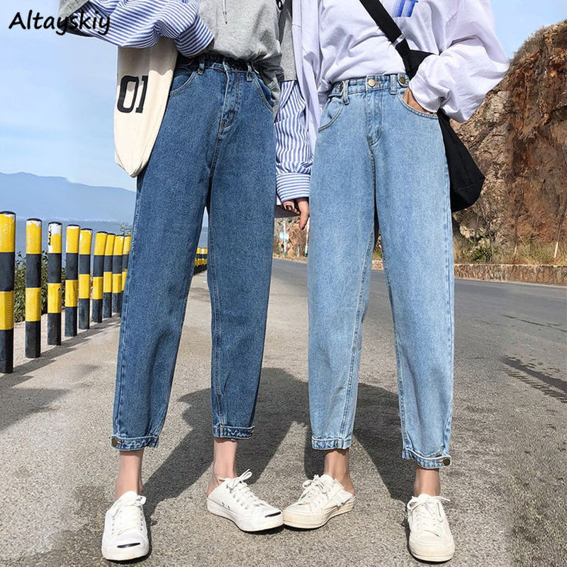 High Waist Jeans Women Korean Style Stretchy Hot Sale Fashion Slim All Match Washed Womens Streetwear Trousers Boyfriend Casual
