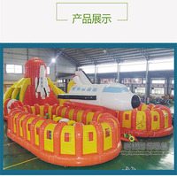 Large children's inflatable trampoline space rocket inflatable castle playground air cushion toy outdoor paradise