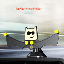 Bat Style Adjustable Mobile Phone Bracket Car Air Outlet Holder Mount Stand For Smartphone Accessories