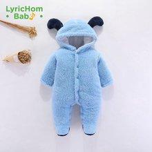 Модная детская толстовка lyrichom одежда зимний детский комбинезон